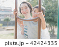 母子 公園 親子の写真 42424335
