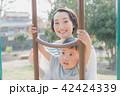 母子 公園 親子の写真 42424339