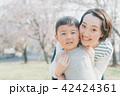 母子 笑顔 親子の写真 42424361