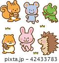 動物素材セット2(小動物) 42433783