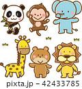 哺乳類 動物 セットのイラスト 42433785