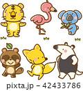 動物素材セット2(動物園2) 42433786