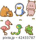 動物素材セット2(水辺の動物) 42433787