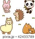 動物素材セット2(キュート) 42433789