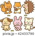 動物素材セット2(ペット) 42433790
