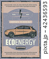 車 自動車 エレクトリックのイラスト 42436593