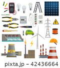 電気 エネルギー 力のイラスト 42436664
