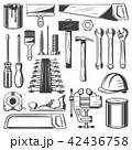 器具 道具 用具のイラスト 42436758