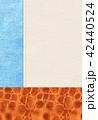 デニム風 シンプル テクスチャー 42440524