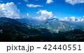 台湾 空撮 鳥瞰図 42440551