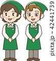 店員 パート 女性のイラスト 42441739