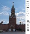 Moscow Kremlin Main Clock named Kuranti 42441925