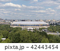 MOSCOW Russia - JUNE 20, 2018 42443454