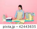 アジア人 アジアン アジア風の写真 42443635