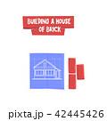 住宅 住居 家のイラスト 42445426