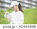 女性 水分補給 ランニングウェアの写真 42445896