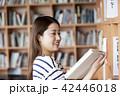 本を探す日本人女性 42446018