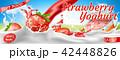 ヨーグルト 酪農 いちごのイラスト 42448826
