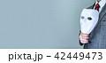 ハッカー 42449473