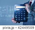 ビジネス 費用 電卓の写真 42449509