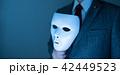 国会議員 42449523