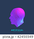 Artificial Intelligence Logo. Artificial Intelligence and Machine Learning Concept. Vector symbol AI 42450349