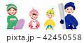 人物素材-家族(冬休み)テクスチャ 42450558