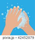 保護 きれい 綺麗のイラスト 42452079