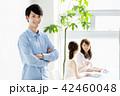 ビジネスマン ビジネス オフィスの写真 42460048