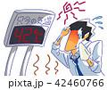 気温 サラリーマン 猛暑のイラスト 42460766
