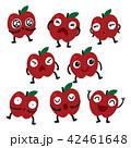 リンゴ りんご アップルのイラスト 42461648