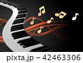 音 音声 音響のイラスト 42463306