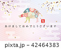 2019年亥年 和風イノシシの年賀状テンプレート 42464383