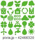 エコ エコロジー アイコンのイラスト 42466320