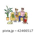 家族 白バック ソファのイラスト 42466517