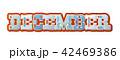カゲツ 月 12月のイラスト 42469386