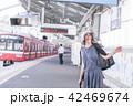 電車待ちイメージ シニア女性 プチ旅行 42469674