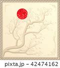 鳥 樹木 樹のイラスト 42474162