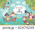 海賊 マーメイド マーメードのイラスト 42474249