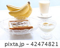 バナナ(イメージ) 42474821