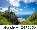 沖縄 石垣島 御神崎 42475159