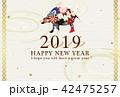 年賀状 亥 年賀2019のイラスト 42475257