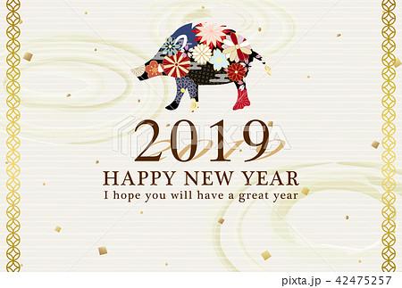 2019年亥年 和風イノシシの年賀状テンプレート 42475257