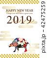 2019年亥年 和風イノシシの年賀状テンプレート 42475259