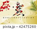 2019年亥年 花柄文字の年賀状テンプレート 42475260