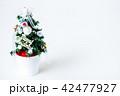 ミニクリスマスツリー 42477927
