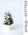 ミニクリスマスツリー 42477928