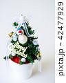 ミニクリスマスツリー 42477929