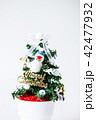 ミニクリスマスツリー 42477932