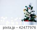 ミニクリスマスツリー 42477976